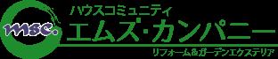 エクステリアのハウスコミュニティー・エムズカンパニー[東大阪市]